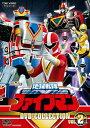 地球戦隊ファイブマン DVD COLLECTION VOL.2/DVD/ 東映ビデオ DSTD-20470