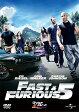 ワイルド・スピード MEGA MAX/DVD/GNBF-2549