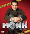 名探偵モンク シーズン 2 バリューパック/DVD/GNBF-3202