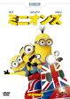 ミニオンズ/DVD/GNBF-3332