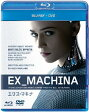 エクス・マキナ ブルーレイ+DVDセット/Blu-ray Disc/GNXF-2142