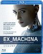 エクス・マキナ/Blu-ray Disc/GNXF-2242