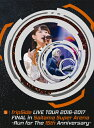 fripSide LIVE TOUR 2016-2017 FINAL in Saitama Super Arena -Run for the 15th Anniversary-<初回限定版type-…/DVD/GNBA-2647画像