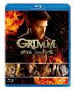 GRIMM/グリム シーズン5 ブルーレイ バリューパック/Blu-ray Disc/ NBCユニバーサル・エンターテイメントジャパン GNXF-2411