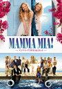 マンマ・ミーア! DVD 1&2セット<英語歌詞字幕付き>/DVD/GNBF-3948画像