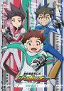 新幹線変形ロボ シンカリオン DVD BOX1(通常版)/DVD/GNBA-2751画像