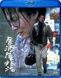 居酒屋兆治/Blu-ray Disc/TBR-22334D