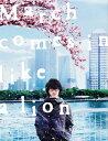 3月のライオン[前編]DVD 豪華版/DVD/TDV-27298D画像
