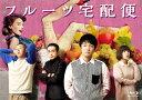 フルーツ宅配便 Blu-ray BOX/Blu-ray Disc/TBR-29138D画像