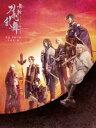 舞台『刀剣乱舞』无伝 夕紅の士 -大坂夏の陣-/Blu−ray Disc/ 東宝 TBR-31135D