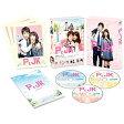 PとJK 豪華版(初回限定生産)/DVD/DB-0960