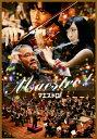 マエストロ!Blu-ray&DVDセット 豪華版【初回限定生産】/Blu-ray Disc/SHBR-0325画像