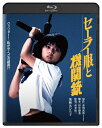 セーラー服と機関銃 角川映画 THE BEST/Blu-ray Disc/ KADOKAWA DAXA-91517