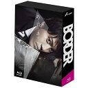 BORDER Blu-ray BOX/Blu-ray Disc/DAXA-4644画像