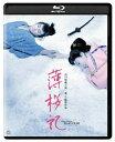 薄桜記 修復版/Blu-ray Disc/ KADOKAWA DAXA-5578