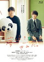 夢中さ、きみに。Blu-ray/Blu−ray Disc/ KADOKAWA DAXA-5771