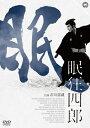 眠狂四郎 DVD-BOX 新価格版/DVD/ KADOKAWA DABA-91498