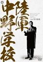 陸軍中野学校 DVD-BOX 新価格版/DVD/ KADOKAWA DABA-91499