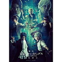 舞台「文豪ストレイドッグス 三社鼎立」/DVD/ KADOKAWA KABA-10713