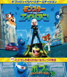 モンスターVSエイリアン ボブのびっくりバースデー エディション/Blu-ray Disc/DWWB-113623