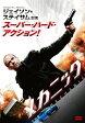 メカニック/DVD/1000296146