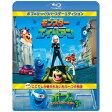 モンスターVSエイリアン ボブのびっくりバースデー エディション/Blu-ray Disc/DFXJC-41299