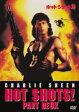 ホット・ショット2/DVD/FXBD-8507