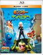 モンスターVSエイリアン ブルーレイ&DVD/Blu-ray Disc/DFXX-41299