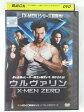 レンタルアップDVD ウルヴァリン:X-MEN ZERO