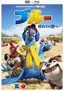 ブルー 初めての空へ DVD&ブルーレイセット〔初回生産限定〕/DVD/FXBA-48937画像