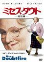 ミセス・ダウト〈特別編〉/DVD/FXBNG-8588画像