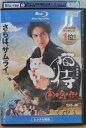 劇場版 猫侍 南の島へ行く 邦画 アミューズメントメディア総合学院 FMBR-1309