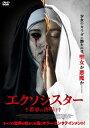 エクソシスター 悪夢の夜明け/DVD/ アミューズメントメディア総合学院 ADL-3008S