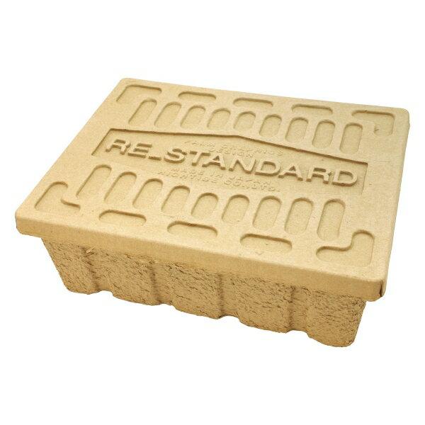 RE_STANDARD モールデッドパルプボックス[RS001]の写真