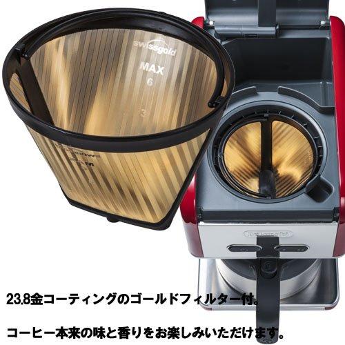 デロンギ ケーミックス ドリップコーヒーメーカー プレミアム ホワイト CMB5T-WH(1台)の写真