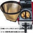 デロンギ ケーミックス ドリップコーヒーメーカー プレミアム ホワイト CMB5T-WH
