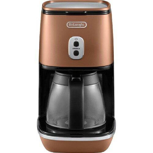 デロンギ ディスティンタコレクション ドリップコーヒーメーカー スタイルコッパー ICMI011J-CP(1台)の写真
