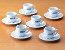 デロンギ(delonghi) ロゴ エスプレッソ カップ&ソーサー 6客 ホワイト