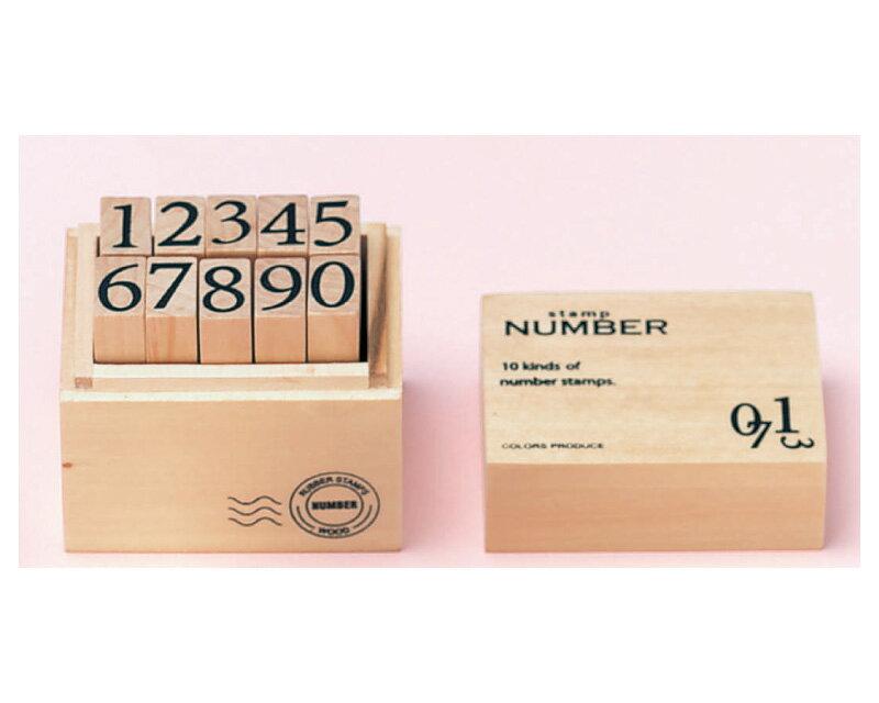 丸和貿易 ウッドボックススタンプ ナンバー L 品番:100325103