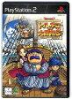 ドラゴンクエストキャラクターズ トルネコの大冒険3 PS2