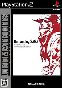 ロマンシング サガ -ミンストレルソング-(アルティメット ヒッツ)