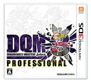 3DS ドラゴンクエストモンスターズ ジョーカー3 プロフェッショナル
