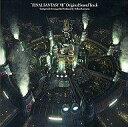 FINAL FANTASY VII Original Sound Track/CD/SQEX-10001