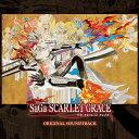 サガ スカーレット グレイス オリジナル・サウンドトラック/CD/SQEX-10582