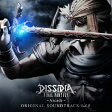 DISSIDIA FINAL FANTASY -Arcade- ORIGINAL SOUNDTRACK vol.2/CD/SQEX-10599