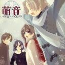 めろ@ドラマCD まんすりぃ 萌音 chapter 4 ~merry merry X'mas~/CD/GFCA-013
