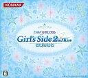 Win98-XP CDソフト ときめきメモリアル Girl's Side 2nd kiss タイピング[通常版]