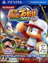 実況パワフルプロ野球2012決定版/Vita/VN011J1/A 全年齢対象画像
