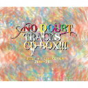NO DOUBT TRACKS CD BOX!!! ~BEST HIT COLLECTION 2008-2011~/CD/QWCH-10026