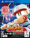 実況パワフルプロ野球2014/Vita/VN015J1/A 全年齢対象画像